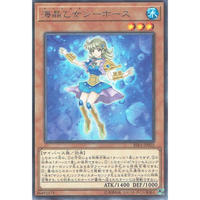 日本語版 RIRA-JP003 海外未発売 海晶乙女シーホース (レア)