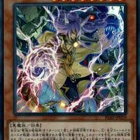 遊戯王>10期>IGAS(1011)>雙極の破械神【スーパー】019