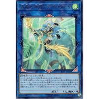 日本語版 RIRA-JP048 海外未発売 召命の神弓-アポロウーサ (ウルトラレア)