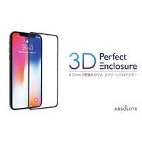 ABSOLUTE・3D Perfect Enclosure/2019新iPhone対応(3Dタイプ・ガラススクリーンプロテクター)