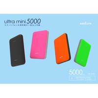 ABSOLUTE・Ultra mini 5000|モバイルバッテリー