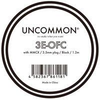 UNCOMMON 3E-OFC(MMCXコネクタ付イヤホンケーブル/1.2m)