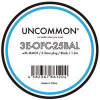 UNCOMMON 3E-OFC-25BAL(MMCXコネクタ付イヤホンケーブル/1.2m/2.5mmプラグ)