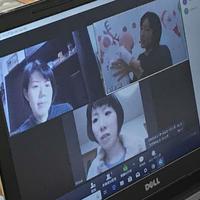 2019年6月18日(金)オンライン交流会