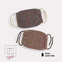 ファンシーニットマスク Light(WOOL LOOP YARN)〚MA1178〛