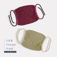 シルクデザインマスク<ライン>(インナークロス,替え紐付き)〚MA1190〛