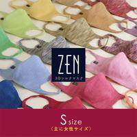 ZEN 3Dシルクマスク S (女性サイズ)〚MA1168〛