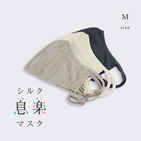 シルク息楽マスク Mサイズ〚MA1162〛