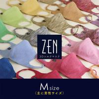 ZEN 3Dシルクマスク M (男性サイズ)〚MA1168〛