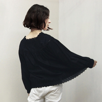Square Neck Gathered Top  / Black