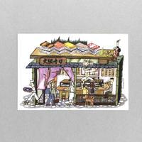 11  POST CARD|お寿司