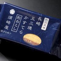 【セット販売】五三焼かすてら 形落とし【3パックセット】