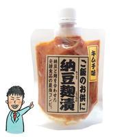 納豆麹漬けキムチ味 200g