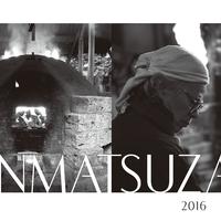 PDF版 図録 2016 KEN MATSUZAKI