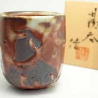 No.122:YOHEN SHINO Cup「蘇芳志埜湯呑」
