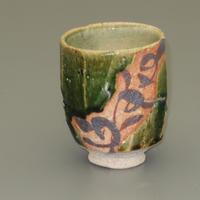 No.99:ORIBE Cup「織部湯呑」