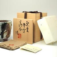No.156 YOHE SODA Cup「窯変曹達湯呑」
