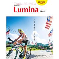 LUMINA  2017年4月 No.64