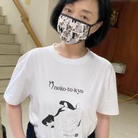 川上麻衣子オリジナルねこイラストTシャツ