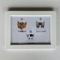 川上麻衣子猫イラスト 谷根千トリオ 中