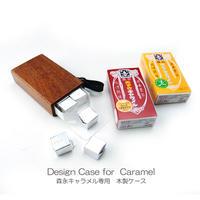 for Caramel 森永キャラメル専用 木製ケース(革ベルト付)