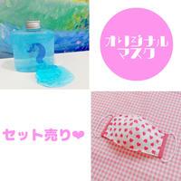 ユニコーンの涙スライム+オリジナルマスク(ハンドメイド)