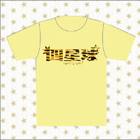 TORA NO SIWAZA ロゴT シャツ【ライトイエロー】