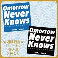 がんばろうライブハウス!  徳島club GRINDHOUSE10周年記念  club GRINDHOUSE × 四星球コラボステッカー