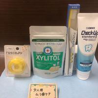 【泉崎ファミリー歯科】 大人用虫歯ケアSET 1500円相当