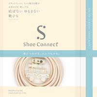 Shoe Connect  ホワイト