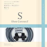 Shoe Connect  グレー