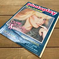 Photoplay October 1980/フォトプレイ/200718-1