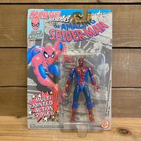 MARVEL SUPER HEROES Spider-man (5th) Figure/マーベルスーパーヒーローズ スパイダーマン (5期) フィギュア/200508-11