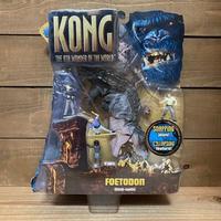 KING KONG Foetodon Figure/キング・コング フィートドン フィギュア/210819-6