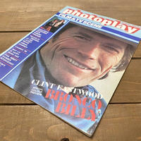 Photoplay August 1980/フォトプレイ/200718-5