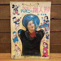 Disney The Evil Queen Hand Puppet/ディズニー まほうつかい 指人形 (ハンドパペット)/180202-2