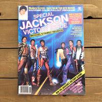 MICHAEL JACKSON Modern Screen 1984 November/マイケル・ジャクソン モダンスクリーン 1984年11月号/190620-15