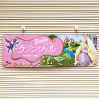 Barbie Store Display/バービー ストアディスプレイ/171223-1