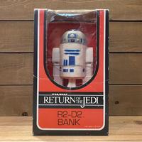 STAR WARS R2-D2 Bank/スターウォーズ アールトゥーディートゥー バンク/201209-12