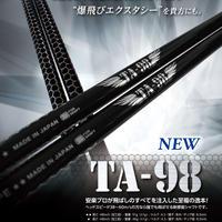 安楽拓也 監修  TA-98★★(硬め)