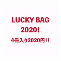 タバブックスLUCKY BAG2020