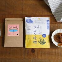 発酵ウコン味噌と椎茸おだしのセット