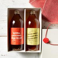 【ギフト】コーラ &ジンジャエールシロップセット(350ml・小瓶を各一本)