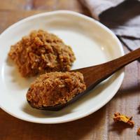 【お徳用】甲府の発酵ウコン味噌(ノーマル) 400g