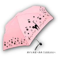 【晴雨兼用】傘専門店 通販 東京 折りたたみ傘 日傘 雨傘 晴雨兼用 遮光 遮熱 旅傘【シルバーコート A Cat Pink】