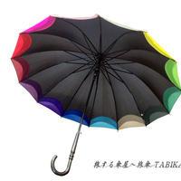 再製造 傘専門店  通販  東京  雨傘  ワンタッチ  ジャンプ  錆びにくい 14本骨  旅傘  【激レア rainbow Black】