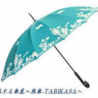 【16本骨シリーズ】傘専門店 通販 東京 メンズ レディース 手開き 軽量 黒骨 サビない 旅傘【SEA & Fish Green White】