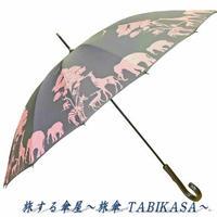 【16本骨シリーズ】傘専門店 通販 東京 メンズ レディース 手開き 軽量 黒骨 サビない 旅傘【動物園 Gray Pink】