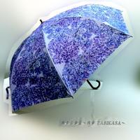 【折&長 】  傘専門店 通販 東京 雨傘 日傘 グラスファイバー 長傘  折り畳み 旅傘【MF  紫陽花】