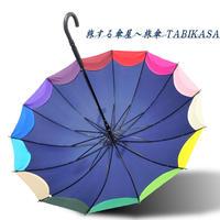 再製造 傘専門店  通販  東京  雨傘  ワンタッチ  ジャンプ  錆びにくい 14本骨  旅傘  【激レア rainbow ネイビー】